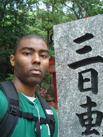 Fukuoka, Japan, 2009