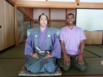 The Shogun Magistrate
