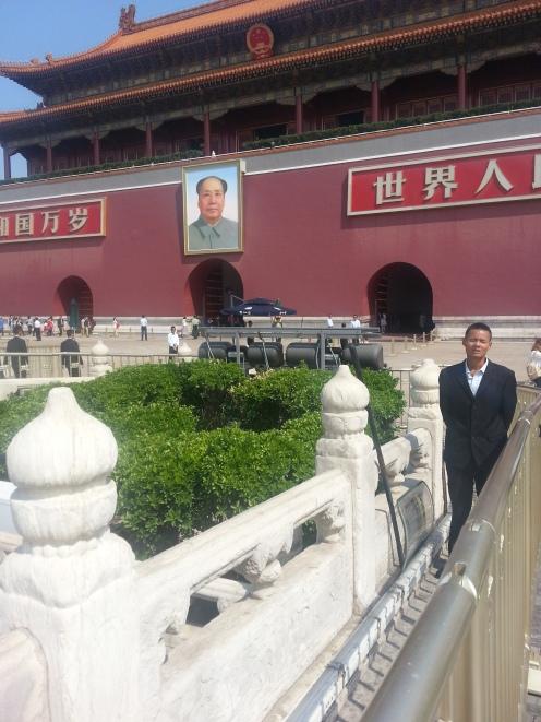 The entrance to the Forbidden City