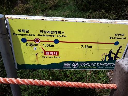 Jeju Island, 2010