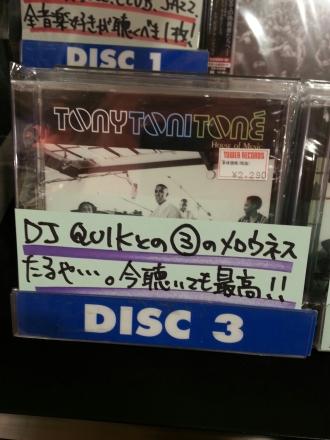 Tony Toni Tone's album that features Dj Quik's collaboration: Let's Get Down