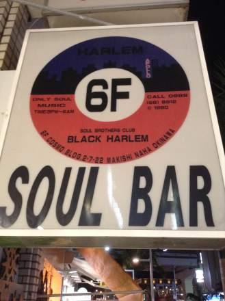 Okinawa's Black Harlem