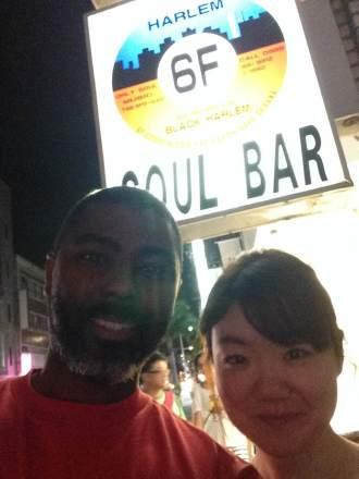 Fuko and Me outside Black Harlem